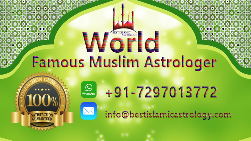 World Famous Muslim Astrologer