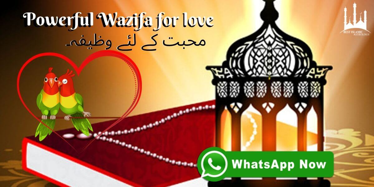 Powerful-Wazifa-for-love
