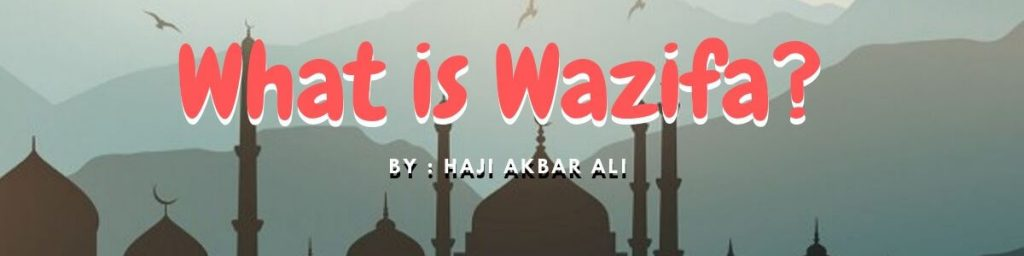 What is Wazifa