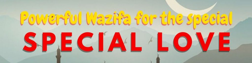 powerful wazifa for special love