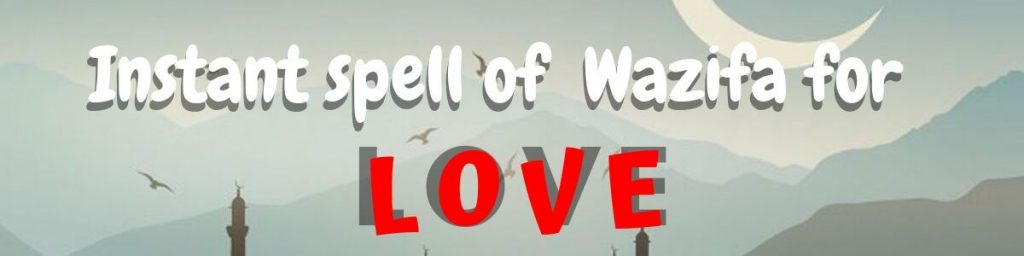 instant spell of wazifa for love